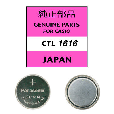 Panasonic CTL1616F / CTL1616 Casio Replacement Solar Battery G-Shock Path Finder