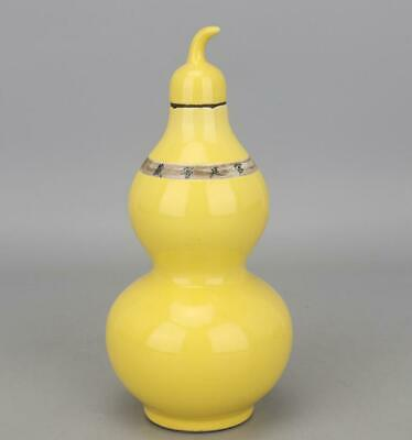 chinese old handmade Yellow glaze porcelain gourd bottle 04192