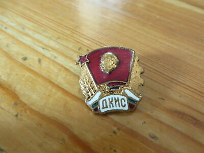 ANCIEN BADGE insigne boutonnière CLUB RUSSE ? RUSSIE? RUSSIA?  pins football L71