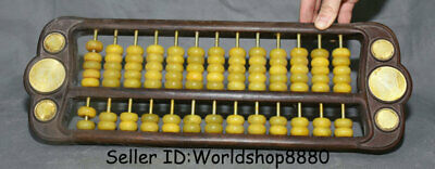 "16.8"" Old China Dynasty Huanghuali Wood Yellow Jade Carved counting frame abacus"