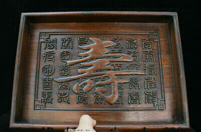 """14"""" Old China Huanghuali Wood Longevity Ancient Works Tray Salver Saucer Pallet"""