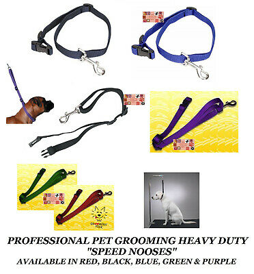 Flat Nylon Web SPEED NOOSE Quick Loop for DOG Grooming Table Arm Bath Adjustable