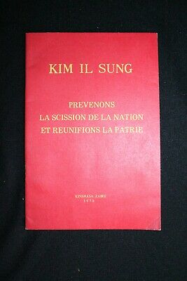 1978 book by KIM IL SUNG Printed in Kinshasa, Zaire in french RARE