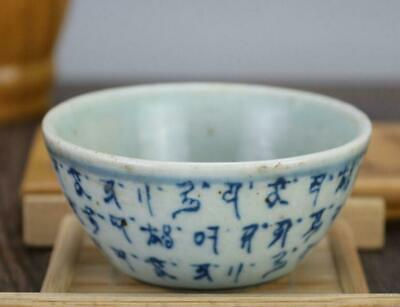 chinese old Blue and white porcelain hand-painted Sanskrit Kung fu cup 0410