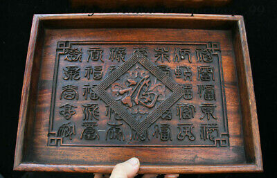 """14"""" Old Chinese Huanghuali Wood Blessing Ancient Works Tray Salver Saucer Pallet"""
