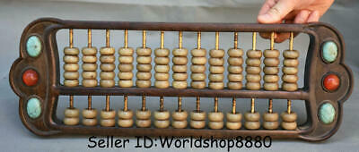"18"" Old Chinese Huanghuali Wood Inlay White Jade Dynasty counting frame abacus"