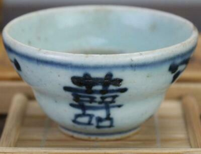 chinese old Blue and white porcelain hand-painted xi word Kung fu cup 04348