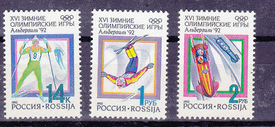 russie timbres jeux olympiques 1992 albertville 5915/17 **