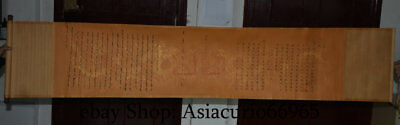 """72"""" Old Chinese Silk Cloth Qing Dynasty Kangxi Emperor Dragon Imperial Edict X"""