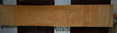 """72"""" Old China Silk Cloth Dynasty Yongzheng Emperor Dragon Words Imperial Edict"""