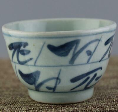 chinese old handmade Blue and white porcelain Kung fu cup 0445