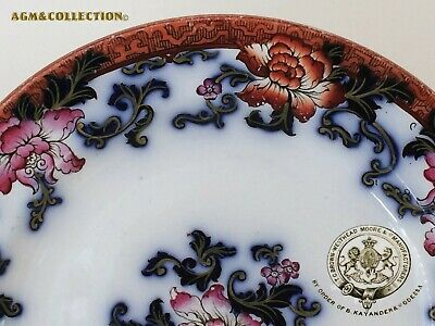 Imperial Russia Staffordshire porcelain plate from Odessa /circa 1869