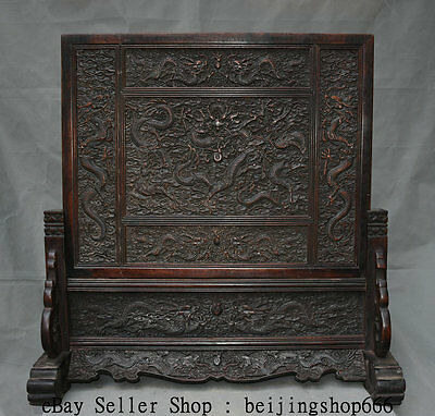 "26"" Old China Huanghuali Wood Carving Dynasty Dragon Bead Folding Screen Statue"