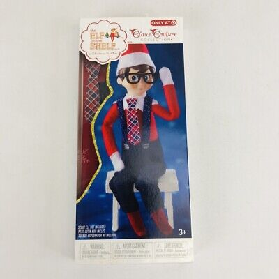 Elf on the Shelf Claus Couture Boy Nerd Glasses Tie Jingle Jazzy Set Outfit