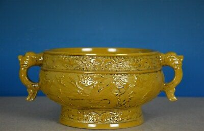 Stunning Antique Chinese Royal Yellow Enamel Porcelain Pot Marked Qianlong E7916