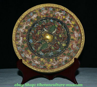 """10"""" Old Chinese Dynasty Palace Bronze Painted Animal Beast Pattern Round Mirror"""