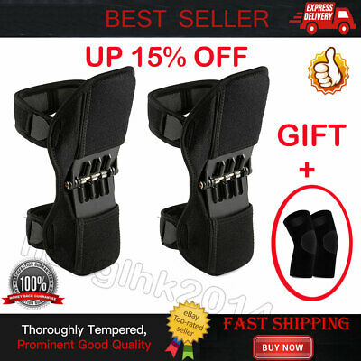 Power Lift Knee Stabilizer Pads Rebound Spring Force Powerful Support Knee Pad