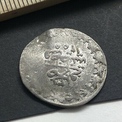 Silver Ottoman Empire Coin Late Medieval Islamic Turkish Middle Eastern Arab 5Q