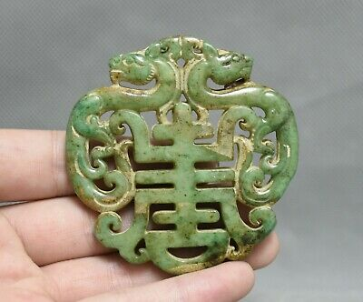 Old Chinese jade,noble collection,manual sculpture,Double Dragon,amulet pendant
