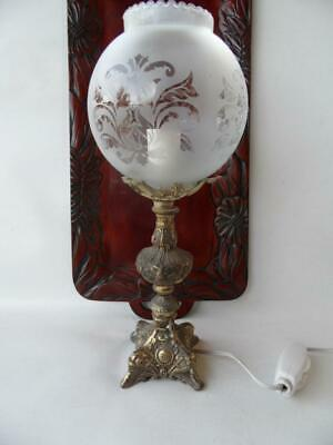 Vintage Retro French Style Ornate Brass Finish Cast Metal Lamp & Glass Shade