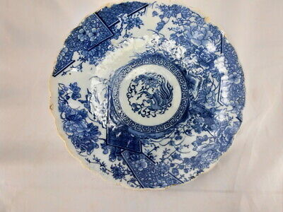 Antique Japanese Blue And White Transferware 8 1/4 Inch Plate Early 20Th Century