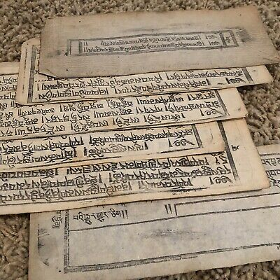 1600-1700's Mongolian Manuscript Pages Woodblock Printed Authentic Asian 6 Leafs