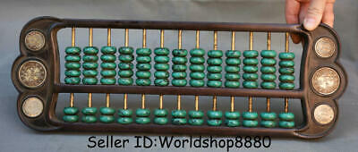 "18"" Old Chinese Huanghuali Wood Inlay Turquoise Dynasty counting frame abacus"