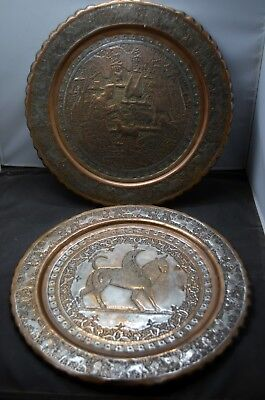 2 Vintage Oriental / Middle Eastern Copper & White metal Plates - stunning decor