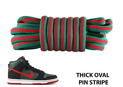 Premium Oval Pin Stripe Shoelaces Nike Sb Dunk Skateboard Laces Buy 2 Get 1 Free