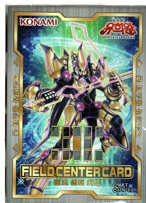 "Yu-Gi-Oh Field Center Card ""Decode Talker Extend"" / Korean"
