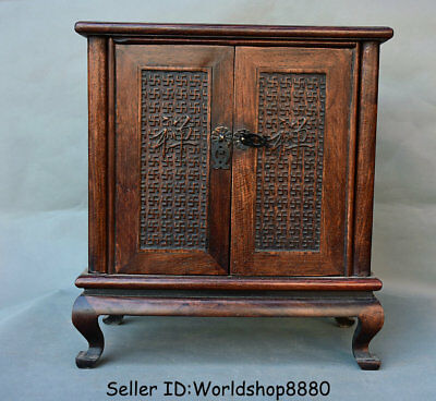"15.6"" Antique Old China Dynasty Huanghuali Wood Hand Carved Cupboard Cabinet"