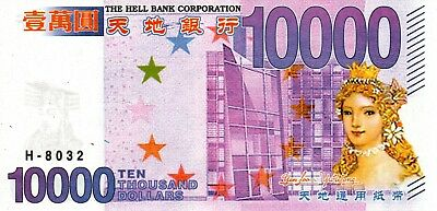 Introuvable 10000 Dollars - Yen foor Yu Wong - Billet Fantaisie HELL BANK NOTE