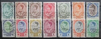 THAILAND 1961 King Bhumibol good used stamps