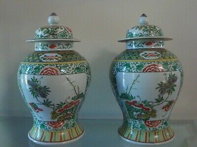 Pair of Large Antique Chinese Ginger Jars Famille Verte 12""