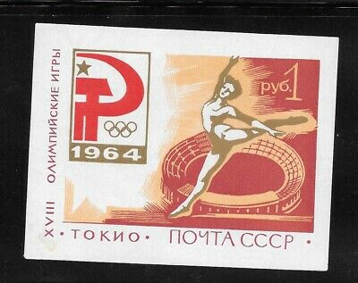 Russia/USSR 1964 Olympics, Tokyo SS SC# 2926a (MNH, see scan). SCV $6.00.