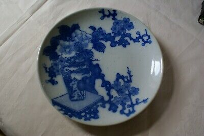 Antique Japanese Blue and White Plate featuring Plant in Vase 26.3cm