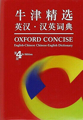 NEW Concise English-Chinese Chinese-English Dictionary By Edited Dictionary