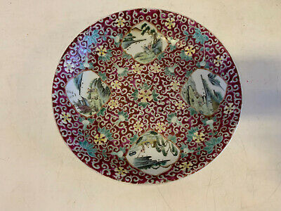 Antique Chinese Signed Porcelain Plate / Low Bowl w/ Red Floral & 4 Scenes Dec