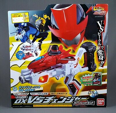 Lupinranger vs Patoranger DX VS CHANGER COMPLETE Japan Power Rangers Morpher
