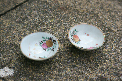 2 Pcs Chinese Japanese Porcelain Hand Painted Small Cup Bowl