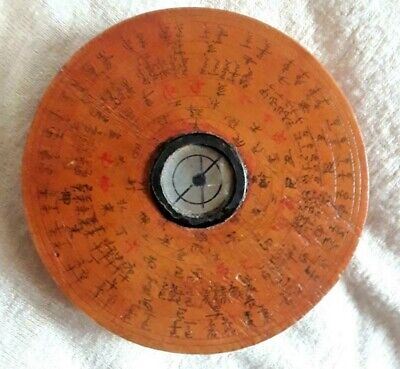 Antique Chinese Qing Dynasty Feng Shui Luo Pan Wooden Compass