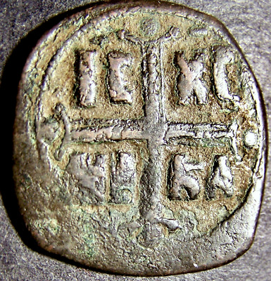 MICHAEL IV, Christian Cross & Nimbate Christ, God is With Us, Byzantine Coin