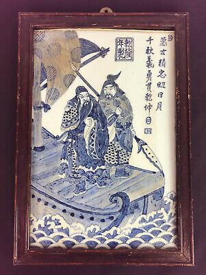 19th CENTURY CHINESE BLUE & WHITE PORCELAIN TILE PAINTING