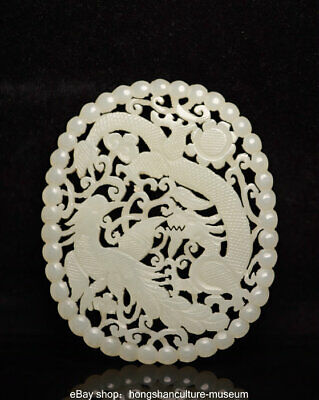 "3.4"" China 100% Hetian White Jade nephrite Carved Dragon Phoenix Lucky Pendant"