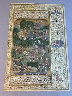 Mughal Miniature India Painting Illuminated Manuscript Court Persian Antique
