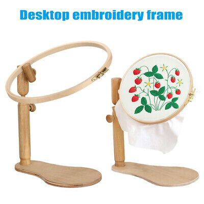 21cm/24cm Embroidery Stand Hoop Wood Cross Stitch Adjustable Frame Sewing Tool