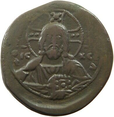 BYZANTINE EMPIRE JOHANNES I. 969-976 FOLLIS RATTO 1933 DOUBLE STRUCK #sh 097
