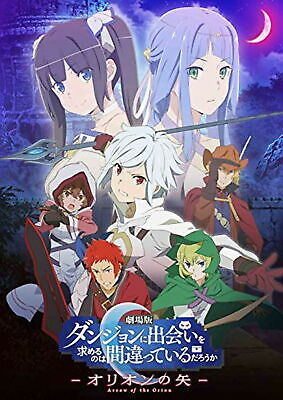 Is It Wrong a Try a Recoger Up Girls IN a Dungeon?: Flecha de S/T-Japan DVD L60