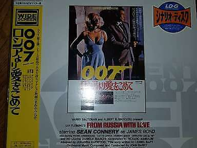 From Russia With Love James Bond 007 Laserdisc LD-G NTSC JAPAN Connery