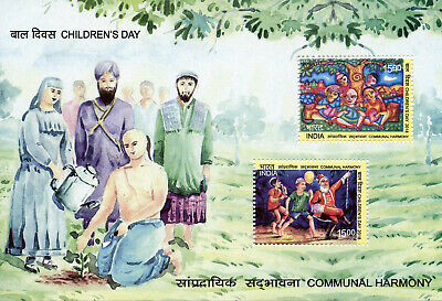 India 2018 MNH Children's Day Communal Harmony 2v M/S Cultures Traditions Stamps